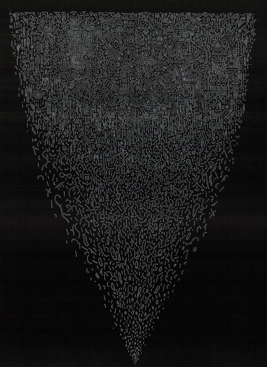 Binary Maze